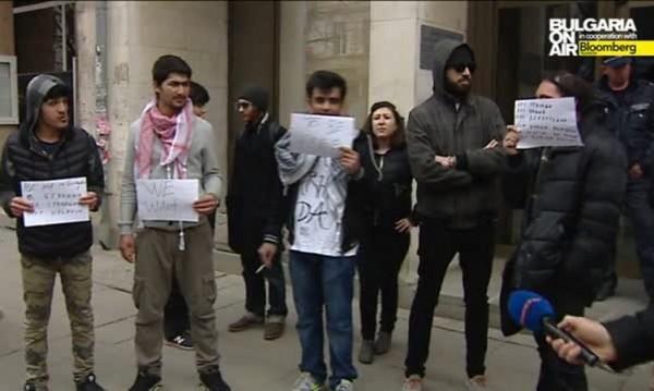 "Демонстранти казаха ""Не"" на насилието над бежанци"