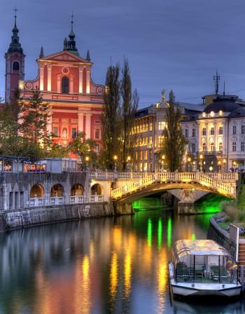 Любляна - чиста, спретната и романтична