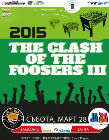 Състезатели от Балканите събира джаги турнир в София