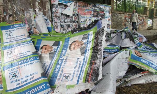 Криза и по вота: Избирателите изчезват с 50 000 на година