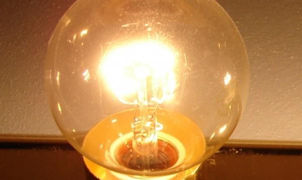 Новата КЕВР със заявка да удържа цените на тока