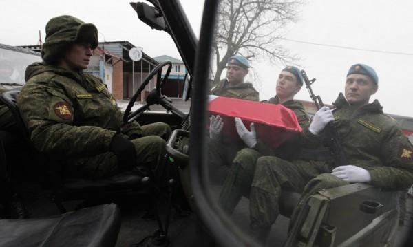Когато руснаци и украинци се сражаваха рамо до рамо