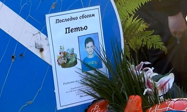 Майката на убития Петьо иска справедлива присъда за Пъков