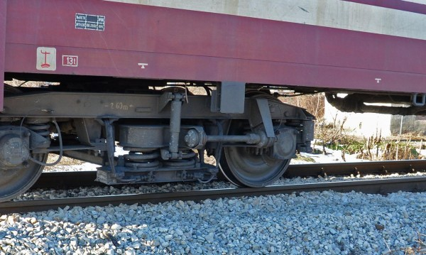 Почина мъжът, блъснат от влак край Дупница