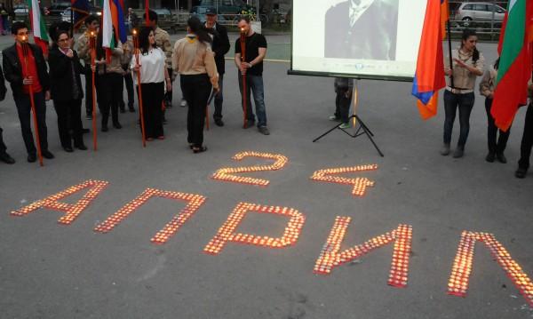 """Турция: Решението на София за """"изтреблението"""" ще има последици"""