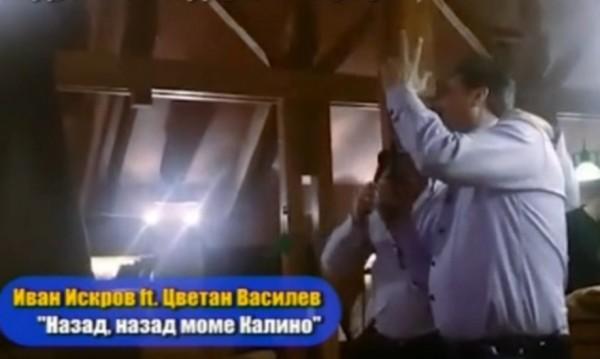 "Банкерският дует ""Назад, назад, моме Калино"" - предупреждение"