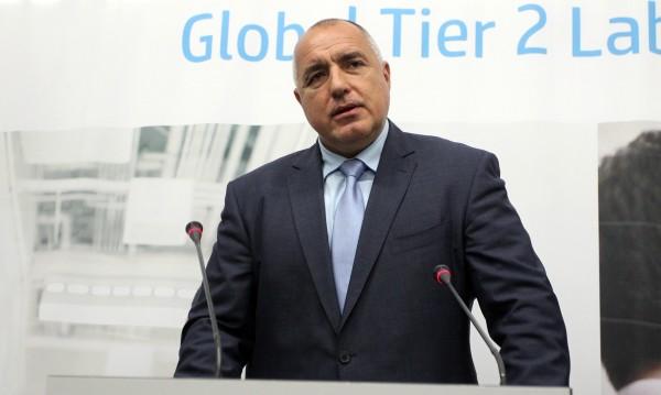 TV7 до Борисов: Синдиците искат единствено спирането ни