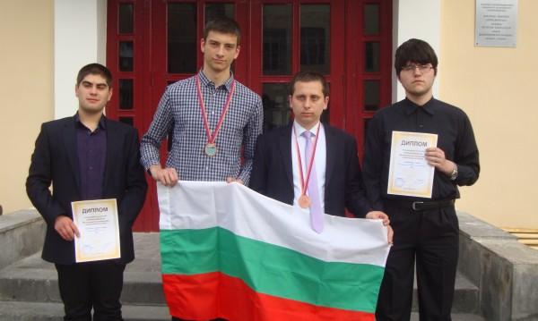 Нова гордост: Български ученици с бронзови медали по химия