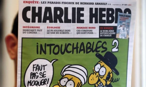 """""""Шарли ебдо"""" дарява милиони на жертвите от 7 януари"""