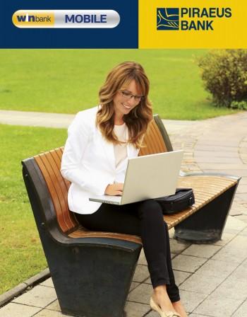 Седем съвета за по-безопасно онлайн банкиране