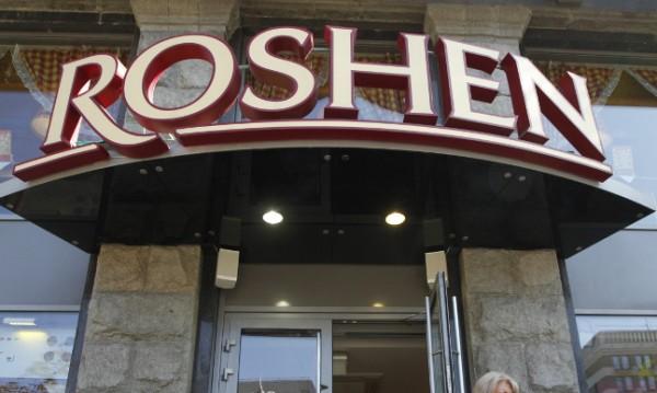 """В магазин на компания """"Рошен"""" в Киев е станал взрив"""