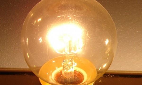 Малко, но от сърце: Поскъпване на тока ще има