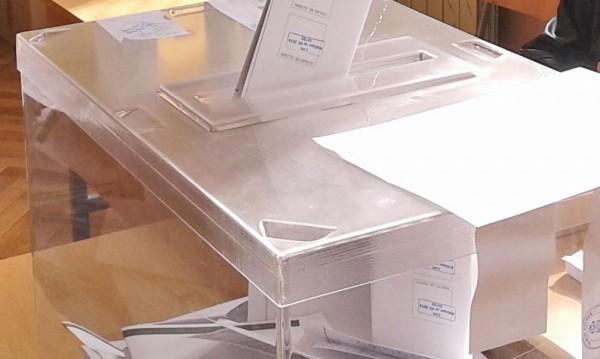 Заради бюлетините: Отлагат балотажа на вота със седмица?