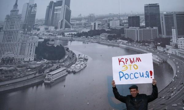 Слаба памет: Забравена ли е анексията на Крим