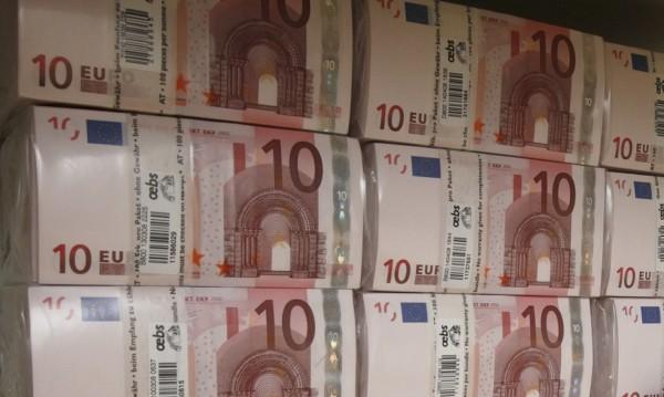 Иззеха ?4 млн. в брой от градината на наркотрафикант край Торино