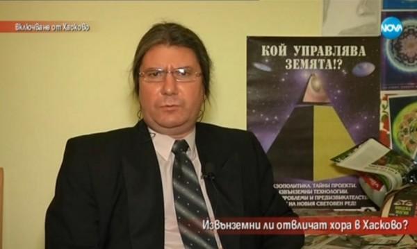 96 изчезнали за 5 месеца в Хасково. Уфолог: Извънземните бяха!