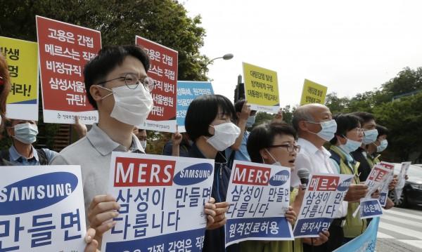 169 са вече заразените с БИРС в Южна Корея