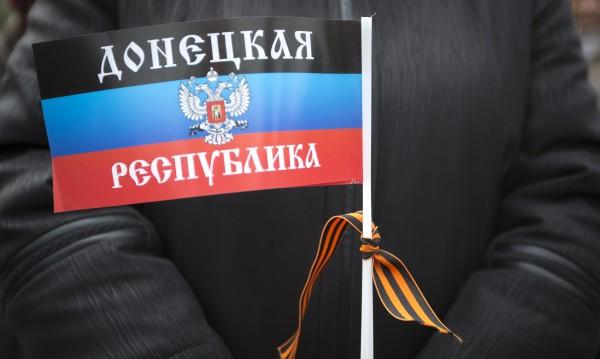 Тийнейджърите на Донецк, които се готвят за война