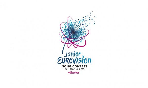 #Discover – логото на Детска Евровизия 2015-а