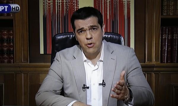Ципрас с молба за удължаване на финансовата помощ