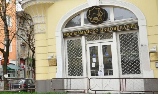 Карловският кмет поряза протест на мюсюлмани