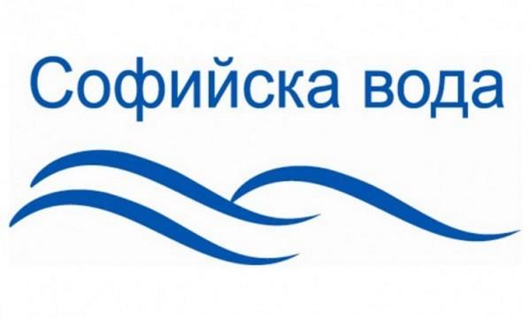 """""""Софийска вода"""" спира водата в части на столицата на 2 юли"""