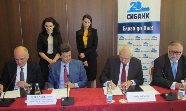 Кредитна линия от 35 млн. евро за МСП предоставят Сибанк и Банката на Съвета на Европа