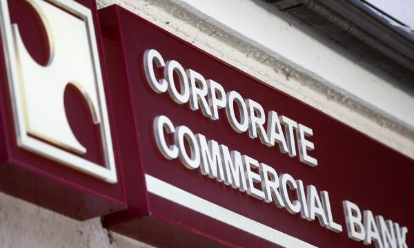 18.3 млн. лв. в КТБ имат дружества към икономическото министерство