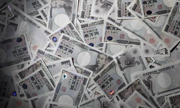"""Гърция си плати по """"самурайските облигации"""""""