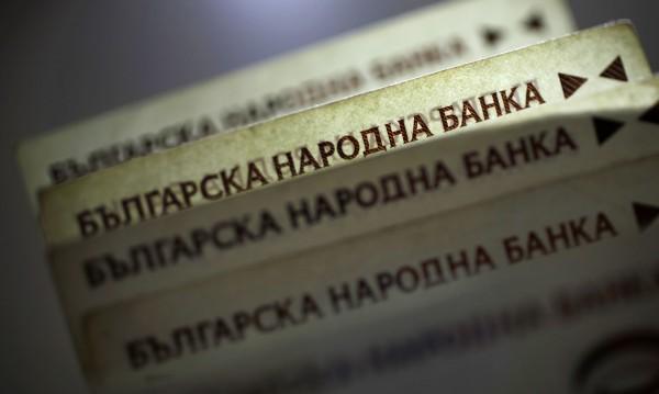 Депутатите препънаха намаляване на субсидиите си
