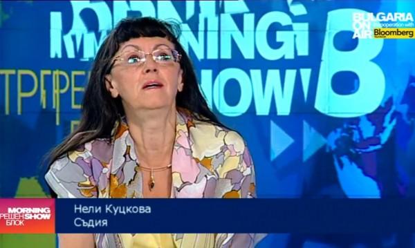 Куцкова иска радикални съдебни реформи