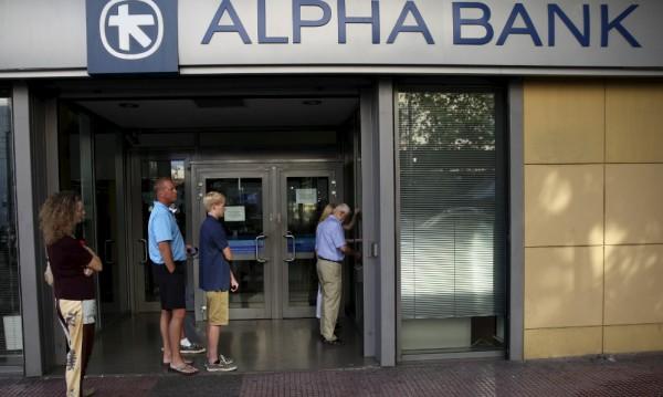 Банковата ваканция в Гърция остава до 16 юли включително