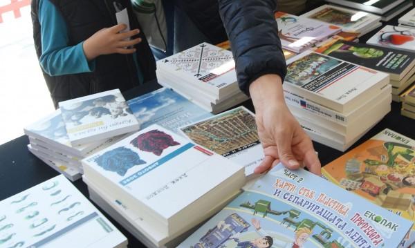 Библиотеките чакат над 700 000 нови книги