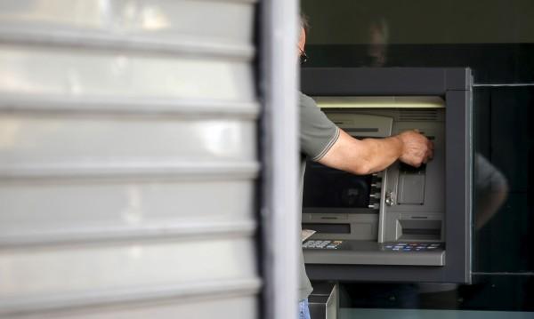 ЕЦБ с тайни кредитни линии за България и Румъния