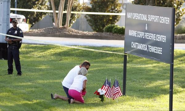 Четирима морски пехотинци убити при стрелба в щата Тенеси