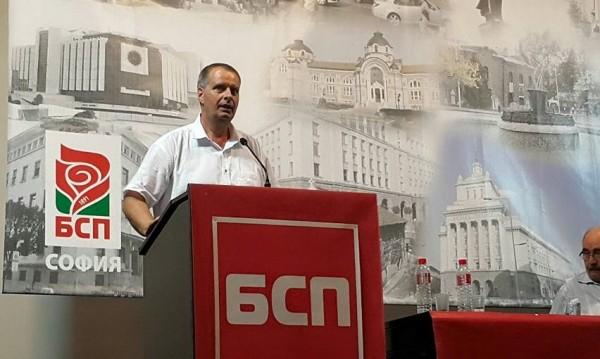НС на БСП реши: Михаил Мирчев - кандидатът за кмет в София