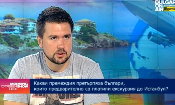 """Запрянов готов да обезщети пътниците от """"Тракия"""""""