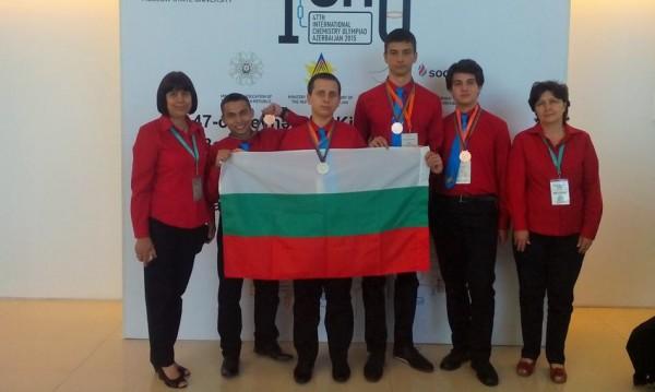 Олимпийците ни по химия с 4 медала от Баку