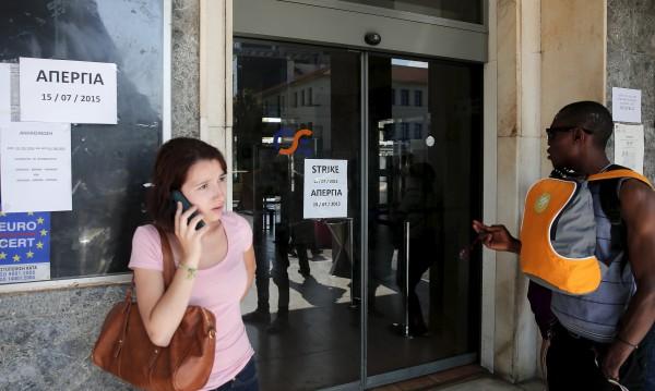 Полетите Атина-София са засегнати от стачка