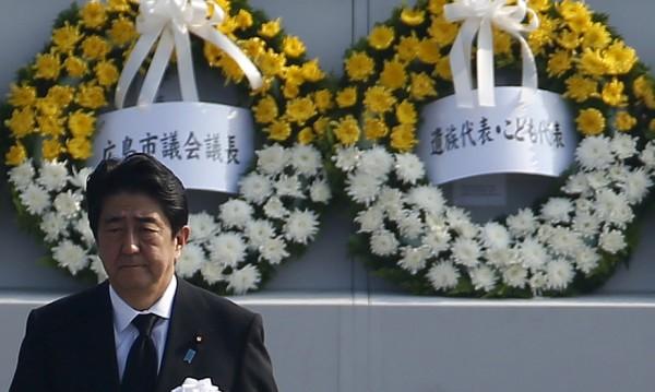 С камбанен звън Япония почете жертвите на Хирошима