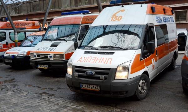 Сливат Спешна помощ в София и областта