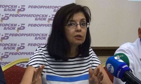 ДБГ започва подписка в подкрепа на антикорупционния закон