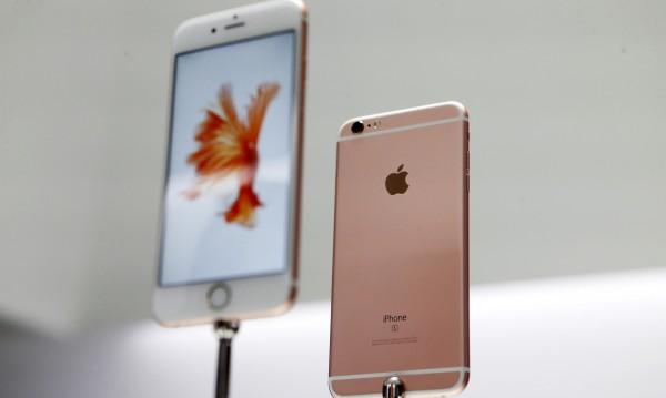 Ново от Apple с поглед в бъдещето