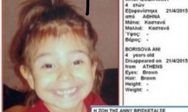В убийството на малката Ани участвал още един човек