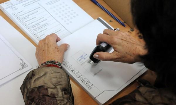 ЦИК поряза БКП за изборите
