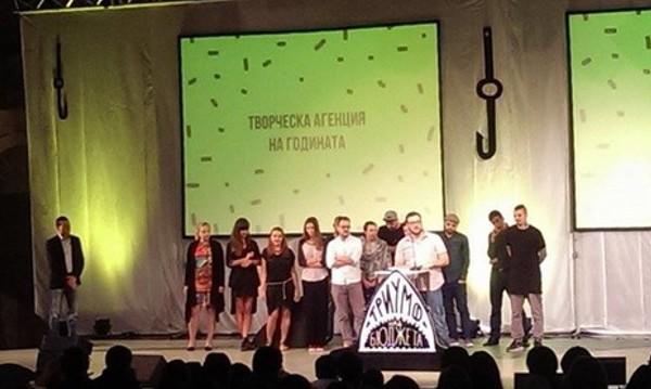 ДДБ София стана творческа агенция на годината