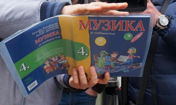 Учебници по всеки предмет – колкото си щеш