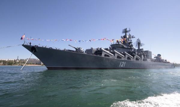 Русия прави учения в Източното Средиземноморие