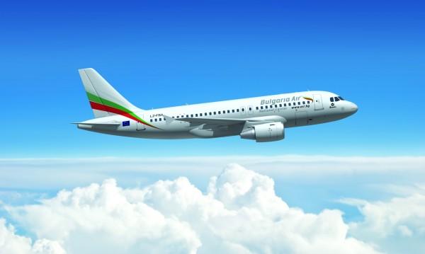 Bulgaria Air награди туристическите компании, с които работи
