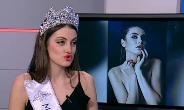 """""""Мис България"""": Не съм гола, короната ще си е при мен!"""